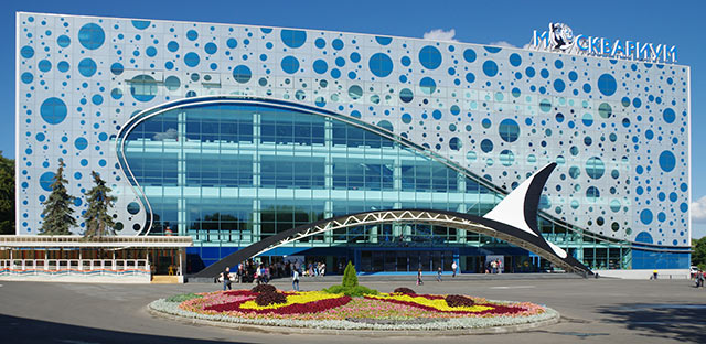 """The Centre of the Oceanography and Marine Biology """"Moskvarium"""""""