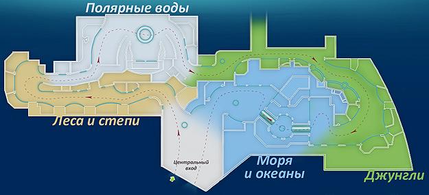 Схема Океанариума ТРЦ