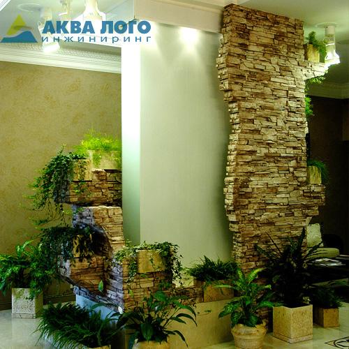 Водопад в стене как сделать