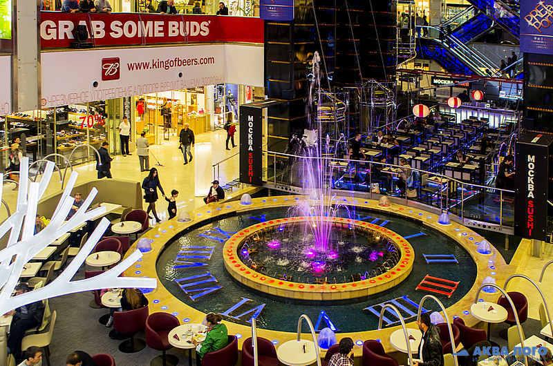 "The fountain ""Clock"" in the shopping center ""European"""